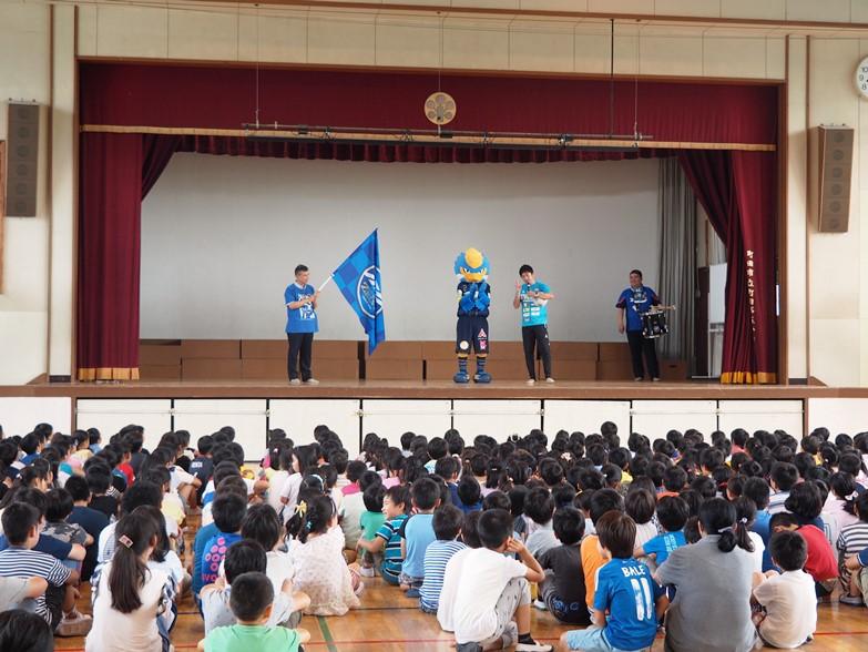 町田 第 五 小学校